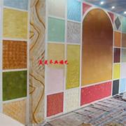 美菱木业墙艺