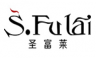 圣富莱家纺加盟