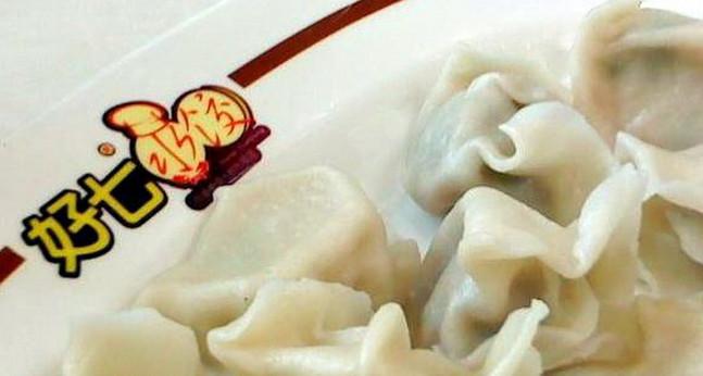 好七水饺加盟条件有哪些?有了10万元+50平米