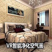 VR智能神画