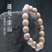 木玉斋饰品