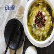 韩梅梅酸菜鱼